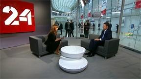 Интервью Александра Новака телеканалу «Россия 24»