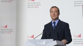 Выступление Дмитрия Медведева на пленарном заседании Московского финансового форума