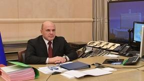 Видеообращение Михаила Мишустина к участникам первого Евразийского конгресса