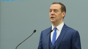 Выступление Дмитрия Медведева на пленарном заседании VI Петербургского международного юридического форума