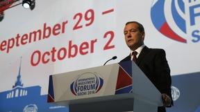 Выступление Дмитрия Медведева  на пленарном заседании XV Международного инвестиционного форума «Сочи-2016»