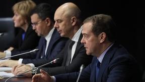 Совещание о реформе контрольно-надзорной деятельности