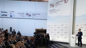 Выступление Дмитрия Медведева на пленарной дискуссии X Гайдаровского форума «Россия и мир: национальные цели развития и глобальные тренды»