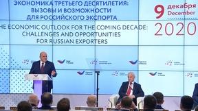 Выступление на пленарной дискуссии «Экономика третьего десятилетия: вызовы и возможности для российского экспорта»