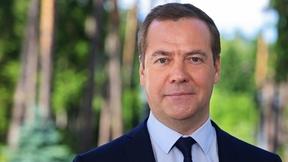 Видеообращение Дмитрия Медведева к Генеральной ассамблее Международного бюро выставок