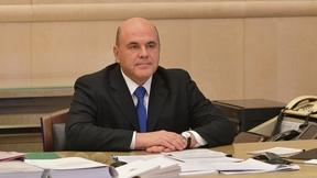 Заседание Координационного совета при Правительстве по борьбе с распространением новой коронавирусной инфекции на территории Российской Федерации