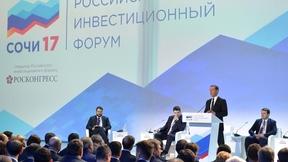 Выступление Дмитрия Медведева на пленарном заседании Российского инвестиционного форума «Сочи-2017»
