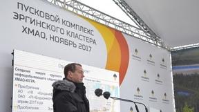 Видеоблог Председателя Правительства. Выпуск 170: c 17 по 23 ноября 2017 года