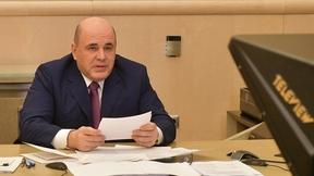 Вступительное слово Михаила Мишустина на совместном заседании президиума Координационного совета и рабочей группы Госсовета  по противодействию распространению коронавирусной инфекции