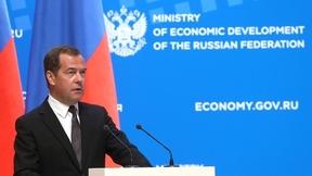 Выступление Дмитрия Медведева на расширенной коллегии Министерства экономического развития