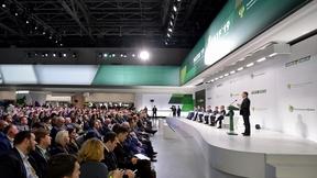 I Международный агропромышленный форум