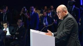 Выступление Михаила Мишустина на пленарной сессии международного форума «Цифровое будущее глобальной экономики»