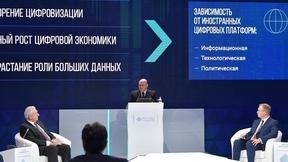 Выступление Михаила Мишустина на пленарной сессии форума «Цифровое будущее глобальной экономики»