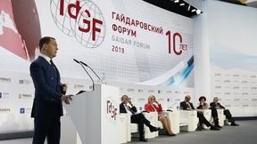 Видеоблог Председателя Правительства. Выпуск 225: с 11 по 17 января 2019 года