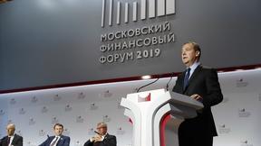 Выступление Дмитрия Медведева на Московском финансовом форуме
