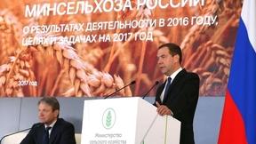 Вступительное слово Дмитрия Медведева на расширенной коллегии Министерства сельского хозяйства