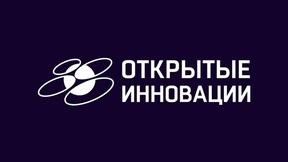Видеообращение Михаила Мишустина к участникам IX Московского международного форума «Открытые инновации»