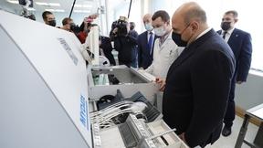 Михаил Мишустин посетил предприятие «Авиаавтоматика» имени В.В.Тарасова в Курске