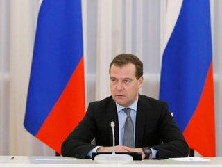 Медведев указ новый про игровые автоматы казино гаминатор играть онлайн бесплатно без регистрации