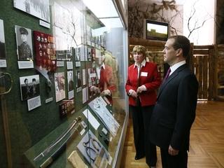 Поездка Дмитрия Медведева в Смоленскую область