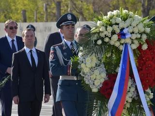 Официальный визит Дмитрия Медведева в Армению