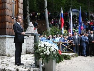 Визит Дмитрия Медведева в Словению