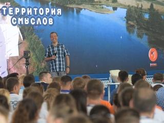 Поездка Дмитрия Медведева во Владимирскую область. Всероссийский молодёжный образовательный форум «Территория смыслов на Клязьме»