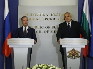 Официальный визит Дмитрия Медведева в Республику Болгария