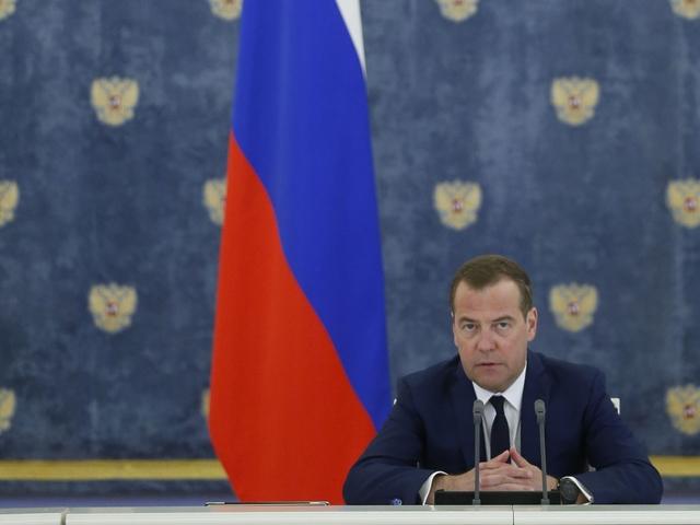 Заседание Правительства (2019 год, №18)