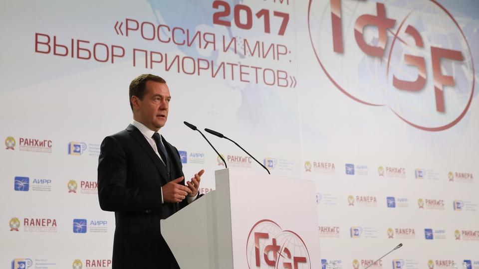 Выступление Дмитрия Медведева  на пленарном заседании VIII Гайдаровского форума «Россия и мир: выбор приоритетов»