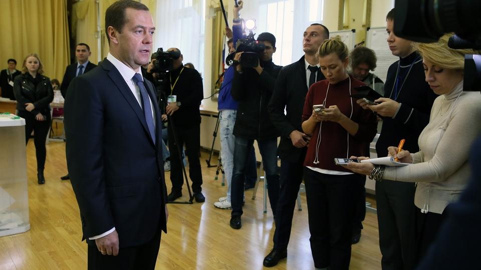 Участие в голосовании на выборах депутатов Государственной Думы