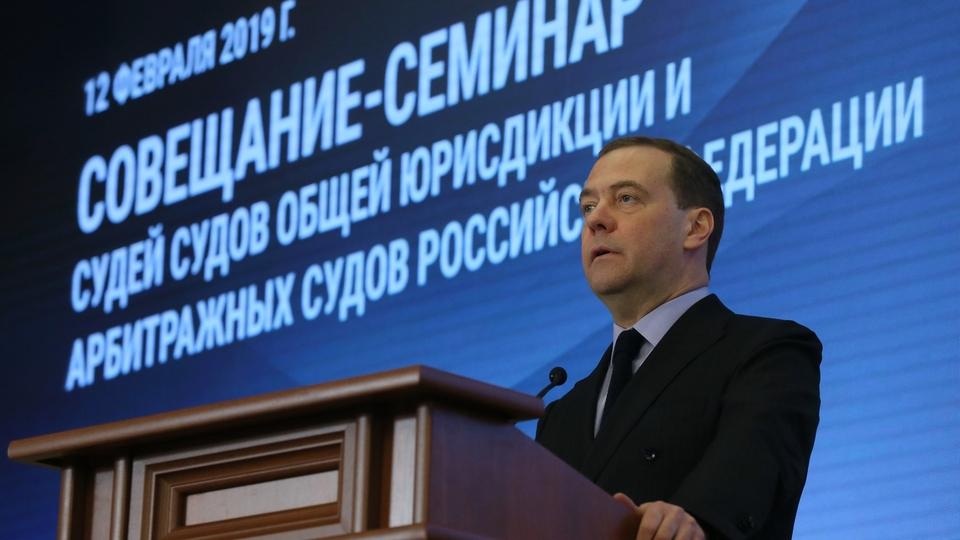 Видеоблог Председателя Правительства. Выпуск 229: с 8 по 13 февраля 2019 года