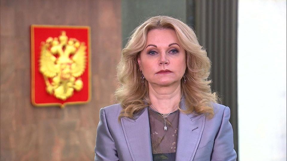 Комментарий Татьяны Голиковой по возобновлению международного авиасообщения